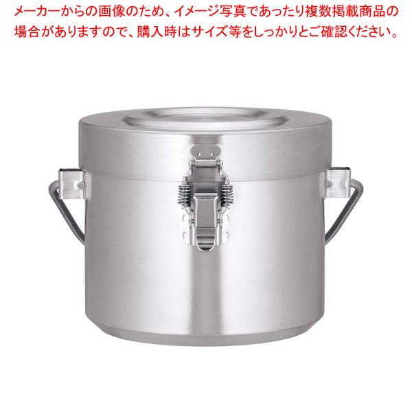 18-8高性能保温食缶(シャトルドラム) GBC-02P 【ECJ】