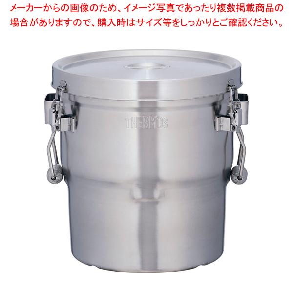 18-8高性能保温食缶(シャトルドラム) GBB-14CP 【ECJ】