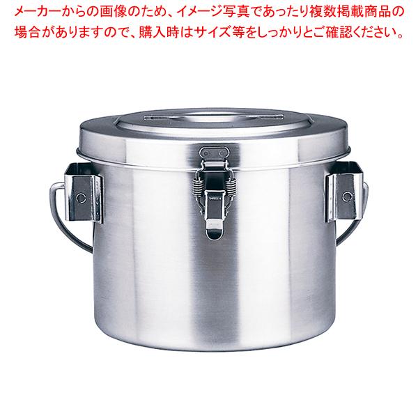 18-8高性能保温食缶(シャトルドラム) GBC-02 【ECJ】