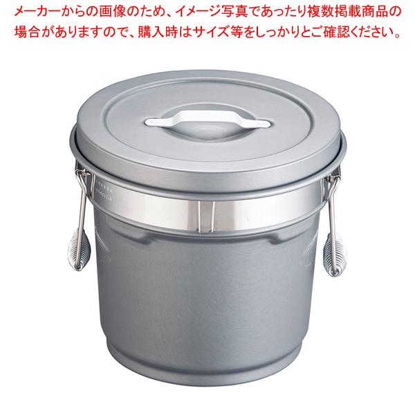 段付二重食缶(内外超硬質ハードコート) 246-H (8l) 【ECJ】