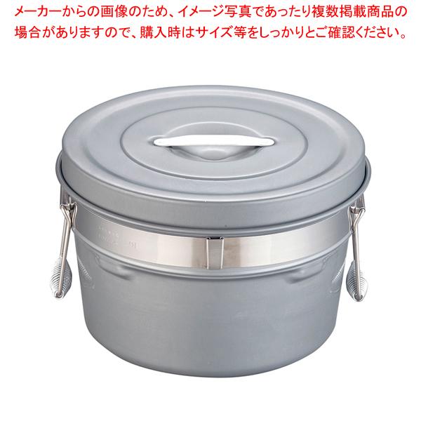 段付二重食缶(内外超硬質ハードコート) 247-H(10l) 【ECJ】