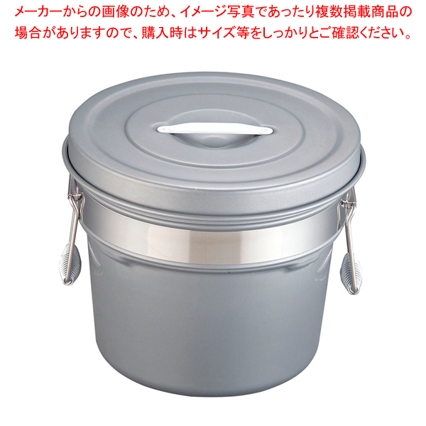 段付二重食缶(内外超硬質ハードコート) 248-H(12l) 【ECJ】