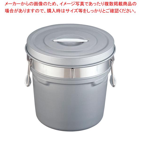 段付二重食缶(内外超硬質ハードコート) 250-H(16l) 【ECJ】