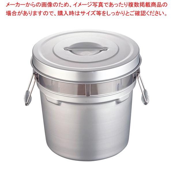 アルマイト段付二重食缶 250-R (16l) 【ECJ】
