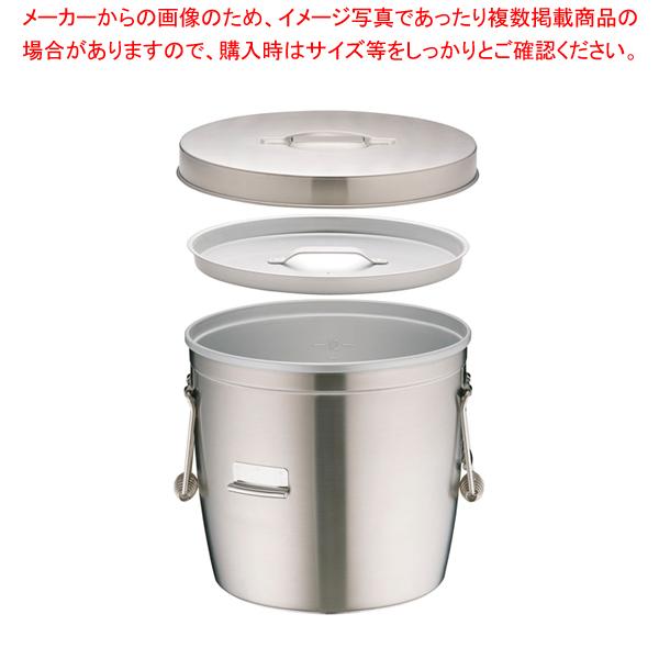 中蓋式二重食缶 237-A 【ECJ】
