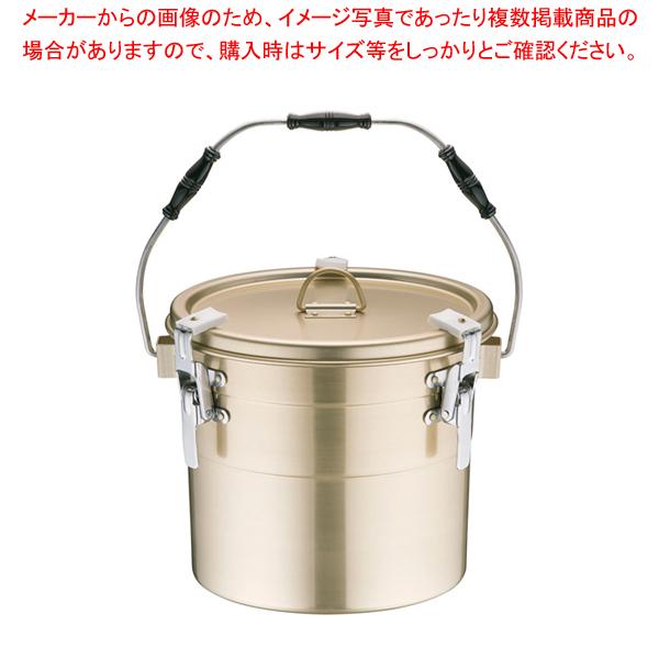 アルマイト 丸型二重クリップ付食缶 238-A (10l) 【ECJ】