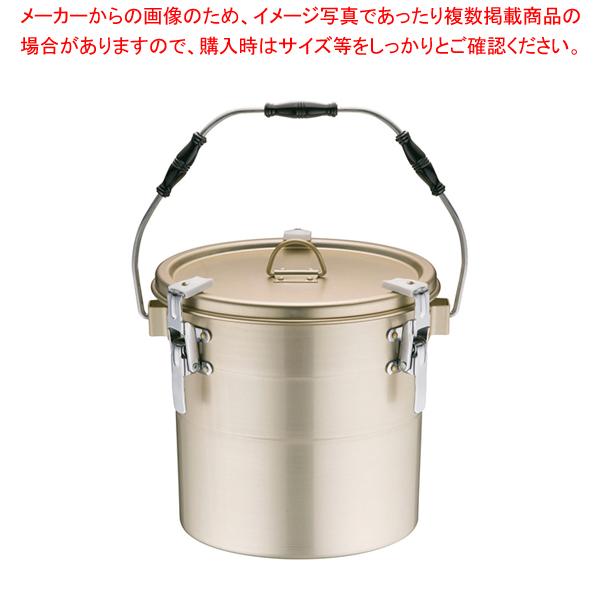 アルマイト 丸型二重クリップ付食缶 239 (12l) 【ECJ】