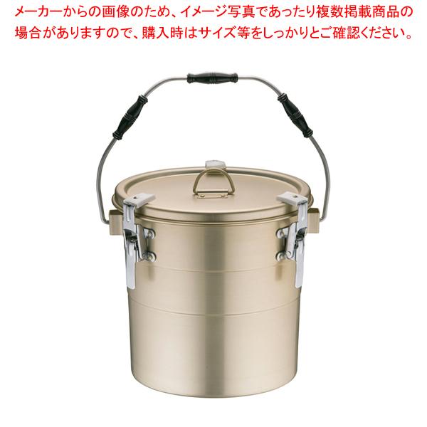 アルマイト 丸型二重クリップ付食缶 240 (14l) 【ECJ】