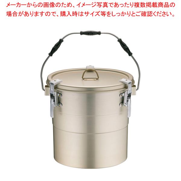 アルマイト 丸型二重クリップ付食缶 241 (16l) 【ECJ】