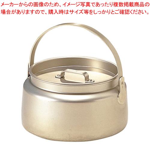 しゅう酸アルマイト パッキン付汁入缶 510 20人用 【ECJ】