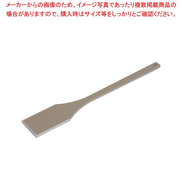 ハードタイプ ハイテク・角スパテラ 75cm SPSH-75【ECJ】【スパテラ スパチュラ ヘラ】