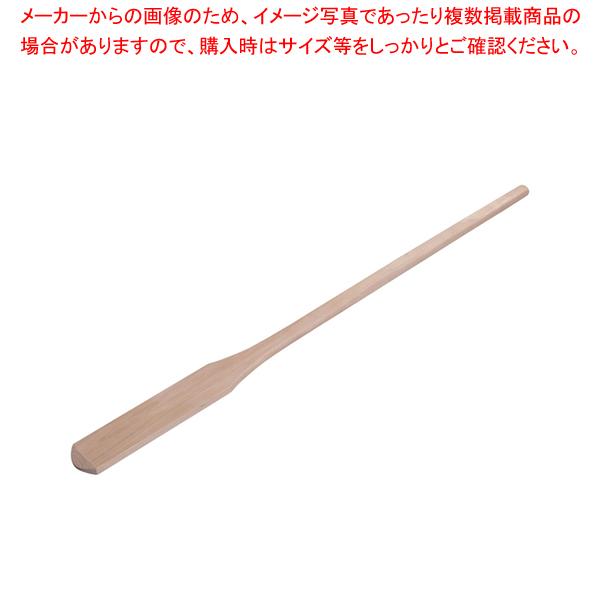 木製 エンマ棒(ブナ) 150cm 【ECJ】<br>【メーカー直送/代引不可】