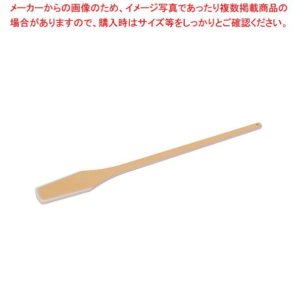 ハイテクスパテラ エンマ棒 120cm SPE-120 【ECJ】