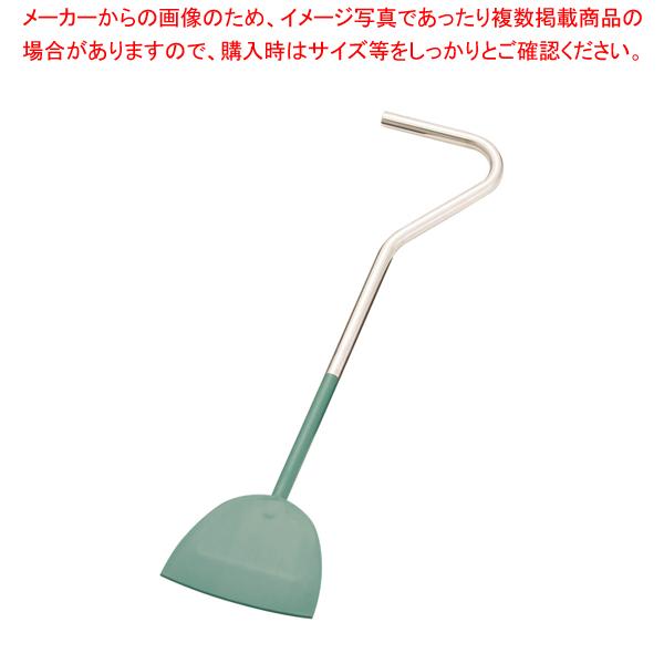シリコン ウルトラロングヘラ 600型 緑【ECJ】【調理器具 厨房用品 厨房機器 プロ 愛用 販売 なら 名調 】