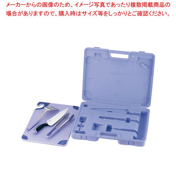 アレルゲンセーフティーゾーンシステム ASZ121812SYS 【ECJ】