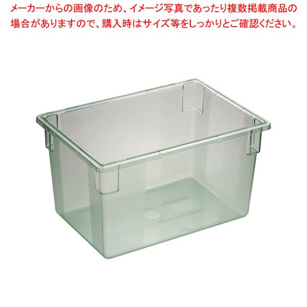 フードストレッジBOX フルサイズ 10624C-09 グリーン 【ECJ】