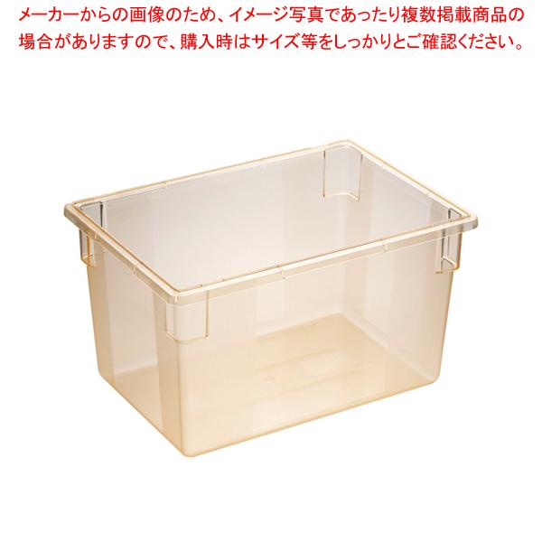 フードストレッジBOX フルサイズ 10624C-22 イエロー 【ECJ】