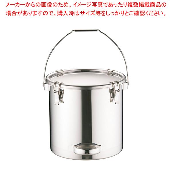18-8下部パイプ柄取手付密閉容器 吊付 CTBD-33 【ECJ】