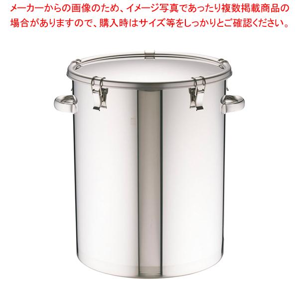 18-8密閉式容器 CTH両手付タイプ CTH-47H 【ECJ】