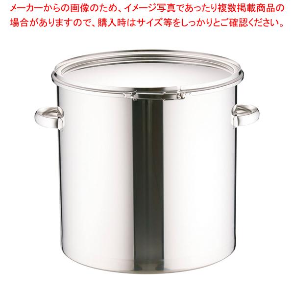 18-8密閉式容器 CTLタイプ CTL-47 【ECJ】