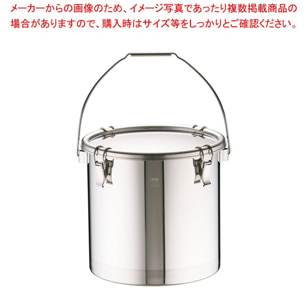18-8密閉式容器 CTB吊付タイプ CTB-33 【ECJ】
