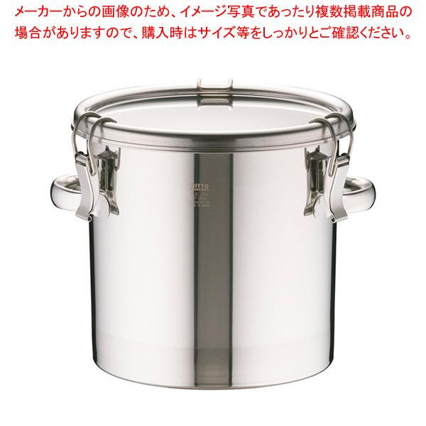 18-8テーパー付密閉式容器 両手付 TP-CTH-24 【ECJ】
