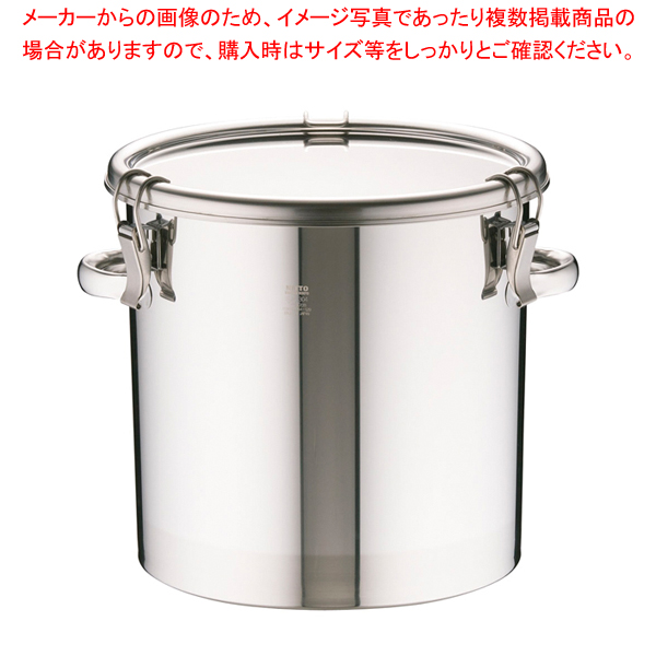 18-8テーパー付密閉式容器 両手付 TP-CTH-30 【ECJ】