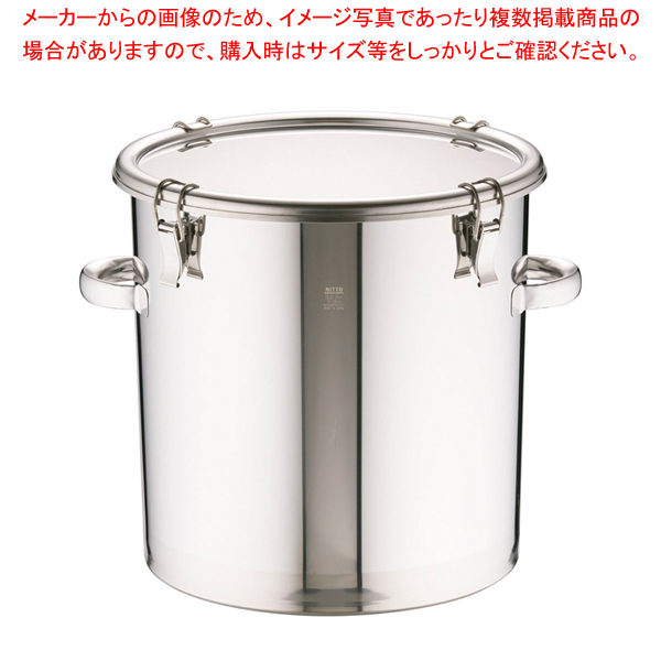 18-8テーパー付密閉式容器 両手付 TP-CTH-39 【ECJ】
