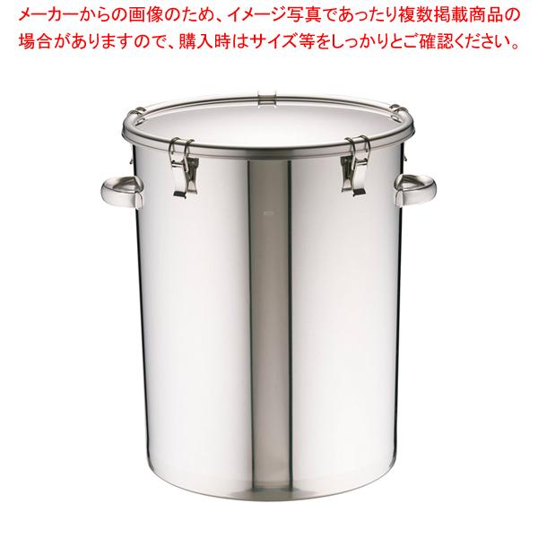 18-8テーパー付密閉式容器 両手付 TP-CTH-47H 【ECJ】