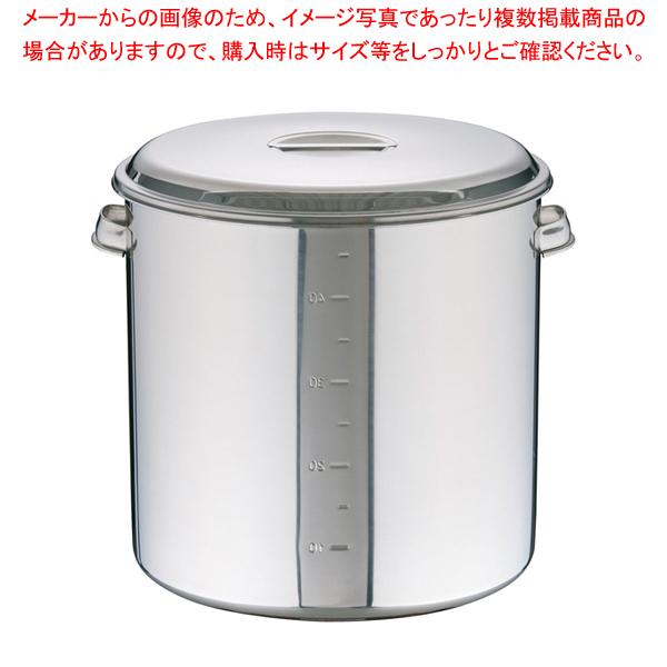 モリブデン キッチンポット目盛付 (手付)40cm【 キッチンポット 丸型 】 【ECJ】