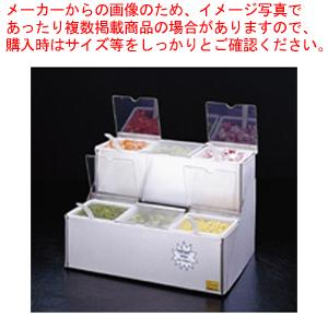 サンジャマー コンジメントディスペンサー B6706INL【 薬味入れ 】 【ECJ】