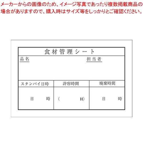 キッチンペッタ(100枚綴・100冊入) スタンダード No.002 【ECJ】
