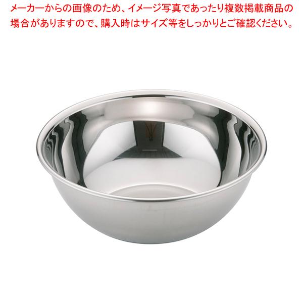 訳あり 8-0244-0305 7-0241-0505 ABC04024 001-0009672-001 優れた耐蝕性 ボール モリブデン ボウル 通販 至上 販売 24cm ECJ SAモリブデンボール 業務用 耐酸鋼