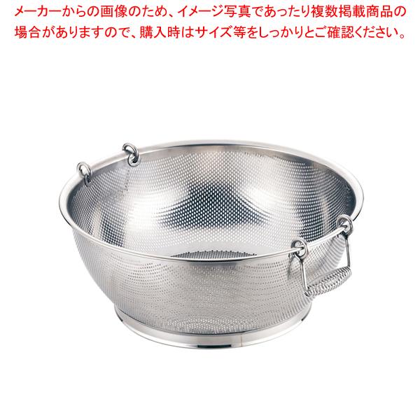 UK18-8パンチング浅型ざる 手付 (可動式取手)46cm 【ECJ】