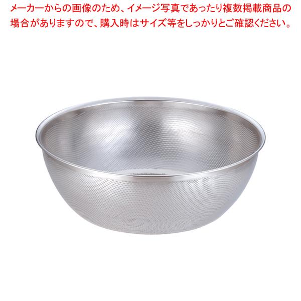 18-8 HACCPパンチング浅型ざる 55cm 【ECJ】