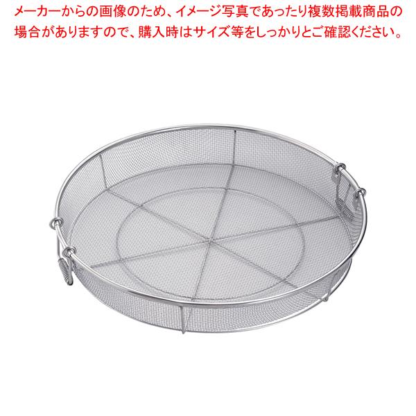 18-8給食用手付き蒸しカゴ 荒目 70cm(5メッシュ) 【ECJ】