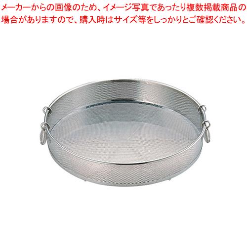 UK 18-8 パンチング 手付蒸しザル 50cm 【ECJ】