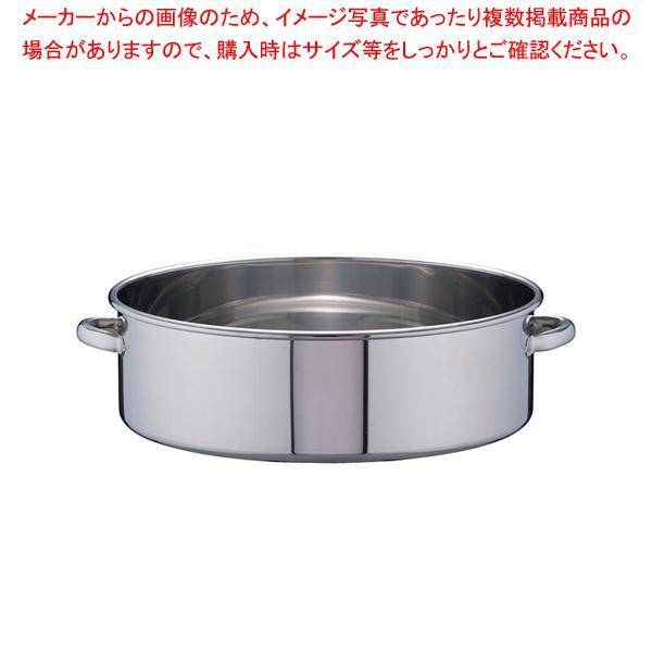 SA18-8手付洗桶 55cm【 タライ 】 【ECJ】