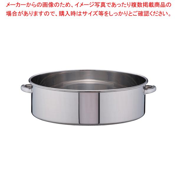 60cm【 SA18-8手付洗桶 【ECJ】 タライ 】