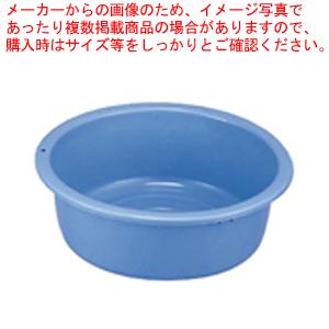 8-0266-0702 7-0262-0702 ATL13042 格安激安 001-0010965-001 タライ たらい 洗い桶 業務用 #42 通販 販売 推奨 ポリタライ セキスイ ECJ