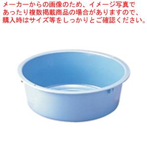 在庫一掃売り切りセール 8-0266-0803 7-0262-0803 ATL1448 001-0010970-001 タライ たらい 洗い桶 業務用 通販 販売 リス 新作送料無料 48型 ECJ