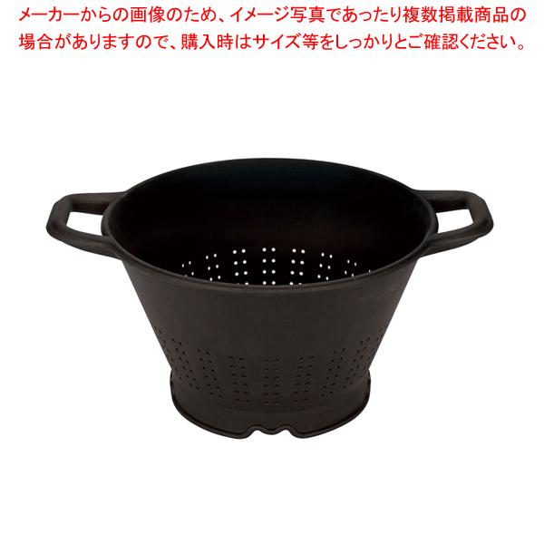 安い購入 パデルノPAプラス コランダー 32cm 12950-32 【ECJ】, ふろしきや 80186634