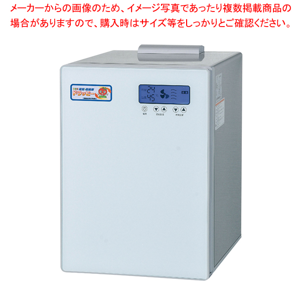 小型電気乾燥庫 ドラッピーmini DSJ-mini 【ECJ】