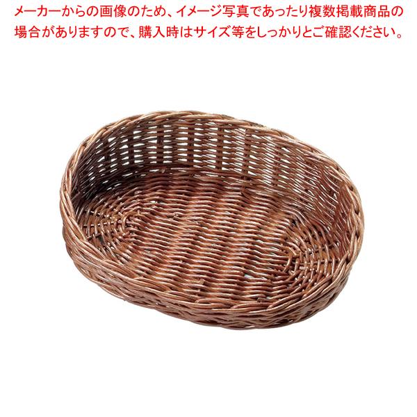 紅籐籠 No.6977【ECJ】【メーカー直送/代引不可】