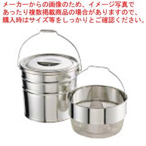 18-8バケットII 水切りタイプ 15L 中目【ECJ】【野菜水切り器 バケツ】