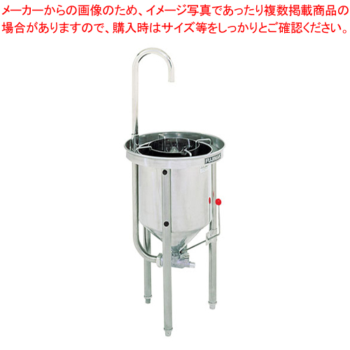 水圧洗米器 FRW15W【 メーカー直送/代引不可 】 【ECJ】