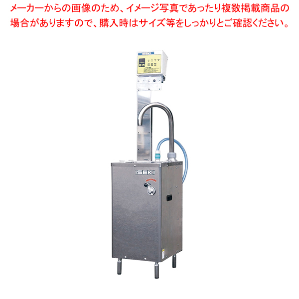 ASVA301 7-0274-0601 ヰセキ セール 特集 AW0750-S ECJ 自動洗米機 日本最大級の品揃え