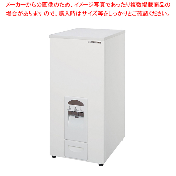 コメラックス RC-377W【ECJ】【器具 道具 小物 作業 調理 料理 】