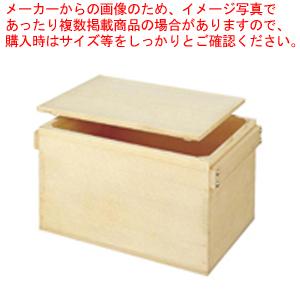 角型おひつ 5升用【 木製おひつ 】 【ECJ】