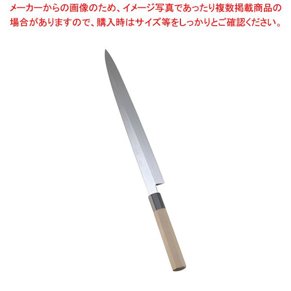 SA佐文 本焼鏡面仕上 柳刃 木製サヤ 33cm【 和包丁 柳刃 正夫 】 【ECJ】